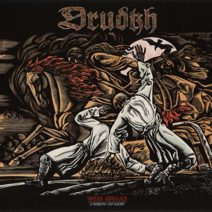 Drudkh - A Furrow Cut Short (Ltd.)